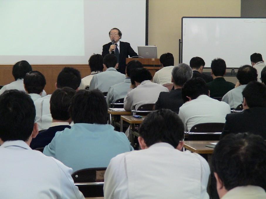 技術講習会